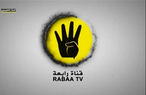 صورة تردد قناة رابعة العدوية على النايل سات,2019 20160718 1495