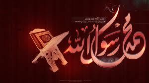 صورة متى توفي النبي عليه الصلاة والسلام ,وفاة النبى عليه الصلاة والسلام