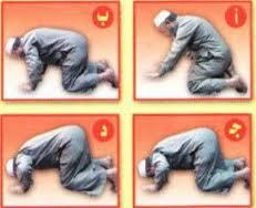 صوره كيفية الصلاة الجنازة,والدعية المثورة فيها