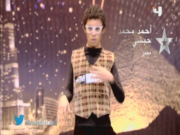 صور حمد محمد حبشي , مواهب مصر المدفونة