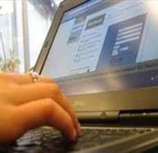 صورة برنامج جلب المواقع الاباحية , كيفية حجب المواقع الاباحية