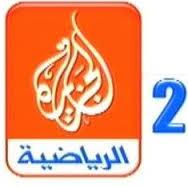 صورة تردد قناة الجزيرة الرياضية 2 المفتوحة , تردد قناة الجزيرة