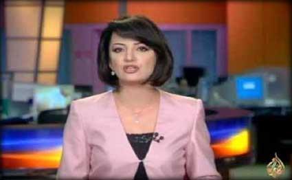 صوره غادة عويس , المذيعة بقناة الجزيرة