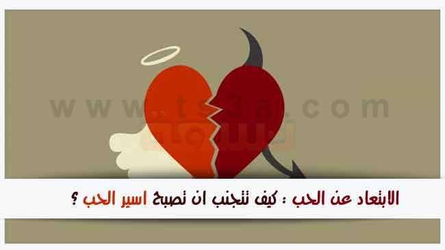 http://new-all.1.bdr130.net/im/images/2/الصور_طريقه _لجعل_بنت_تحبك_عن_g.jpg