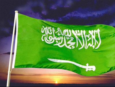 صور علم السعودية متحرك , حفظ الله مدينة الرسول