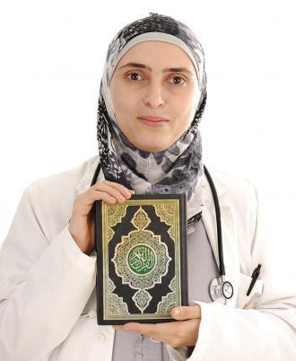 صور دعاء المريض للشفاء العاجل