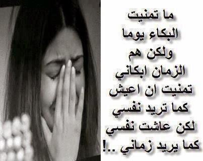 صور صور حزينة عليها كلمات