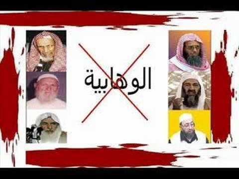 صوره من هم الوهابية محمد حسان
