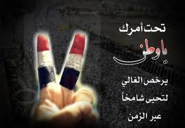 صور علم اليمن علم اليمن تصاميم خَلفيات 2017 2017 شعارات يمنيه روعه