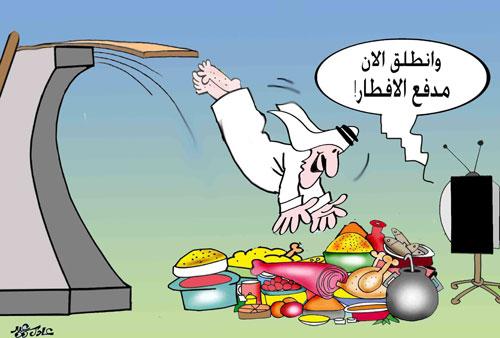 صوره كاريكاتير رمضان