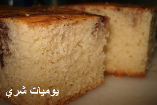 صور طريقة عمل الكيك العادي