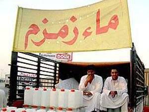 صوره مقال علمي عن ماء زمزم
