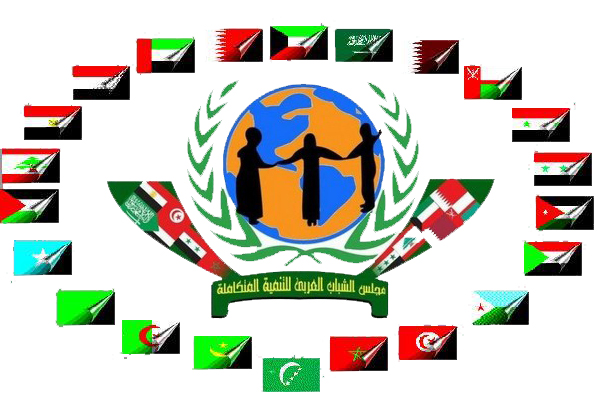صورة سماء بلدان العرب