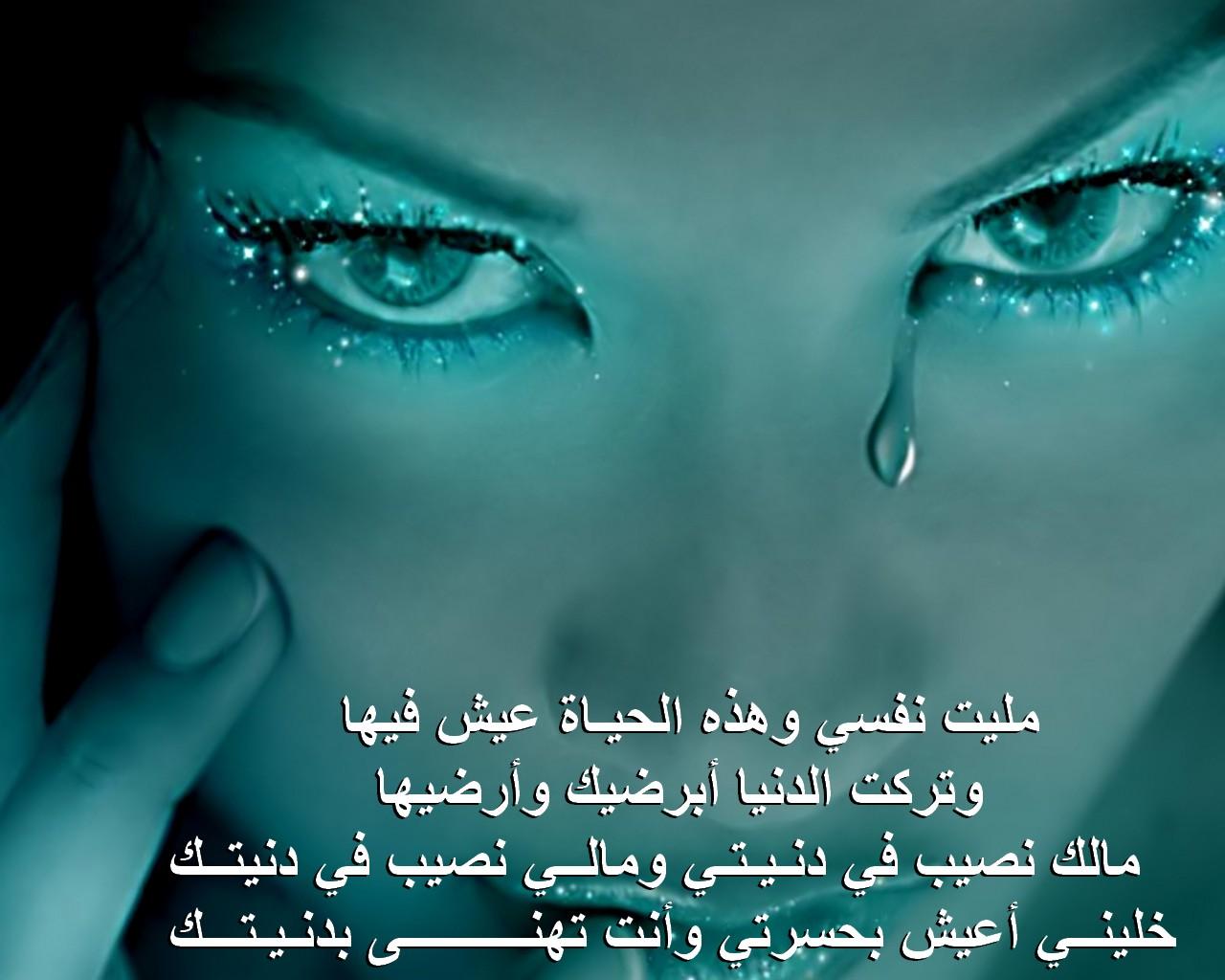 مجموعة صور مكتوب عليها كلمات محزنة للبنات 2020,صور فتيات حزينة رومانسية , صور عليها عبارات و جمل حزينة 2020_1390307714_509.