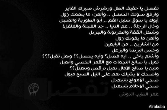 http://www.alrakoba.net/contents/newsm/117334.jpg