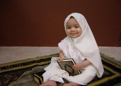 صور صور بنت ماسكه مصحف