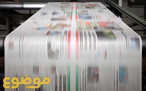 صور تعريف المقالات ,  المقال ونواعه