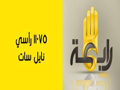 صورة تردد قناة رابعة الجديدة , احدث تردد لقناة رابعة