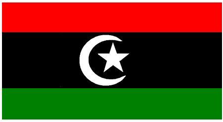 صوره علم ليبيا , صور علم ليبيا