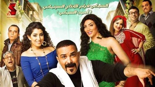 صور تحميل اغانى فيلم سالم ابو اختة mp3 , تحميل اغانلى الفيلم