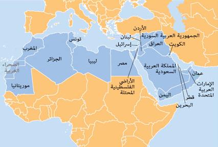 صورة عدد البلدان في افريقيا