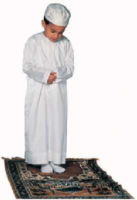 صور موضوع عن الصلاة مختصر