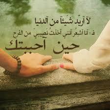 حب و غرام-
