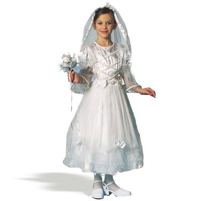 صور موضوع زواج القاصرات