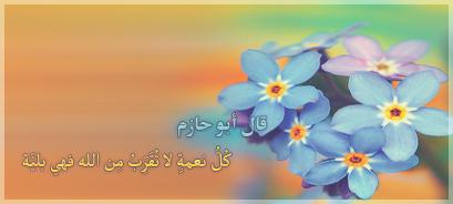 صور اغلفة فيس بوك اسلامية 2019 ،<p></p> <p></p>اغلفة دينية للفيس بوك 2019 ،<p></p> <p></p>صور خلفيات فيس بوك 2019