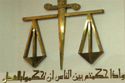 صورة موضوع تعبير عن العدل