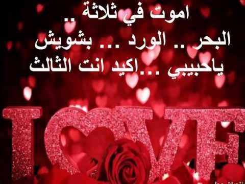 صور رسائل عيد الحب 2019