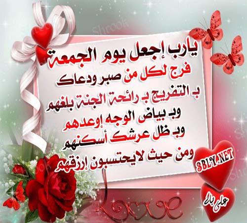 images/5/83abb4de744384601e91218dbd85b540.jpg