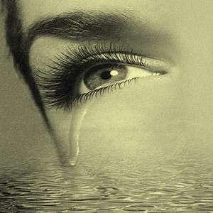 صور شعر عن دموع العين