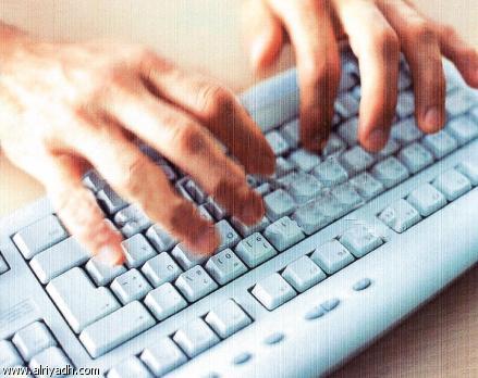 صور بحث عن اضرار الانترنت