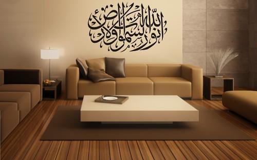صور ديكورات اسلاميه لمنازل شيك