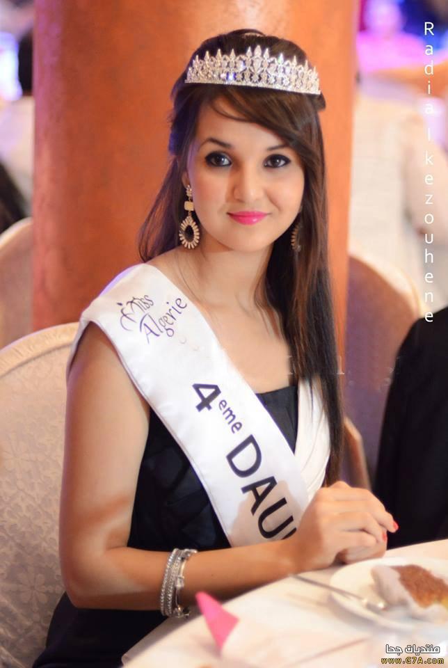 صورة ملكة جمال الجزائر 2019 20160719 3319