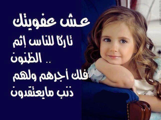 صورة تحميل صور مكتوب عليها عربي