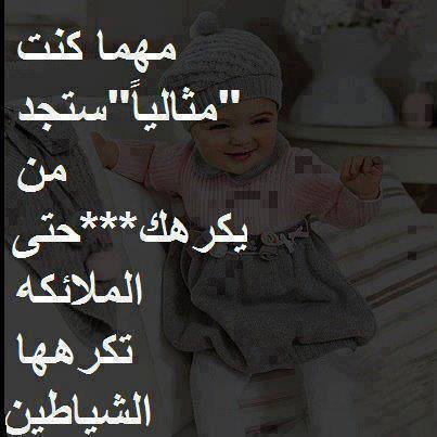 صور تحميل صور مكتوب عليها عربي