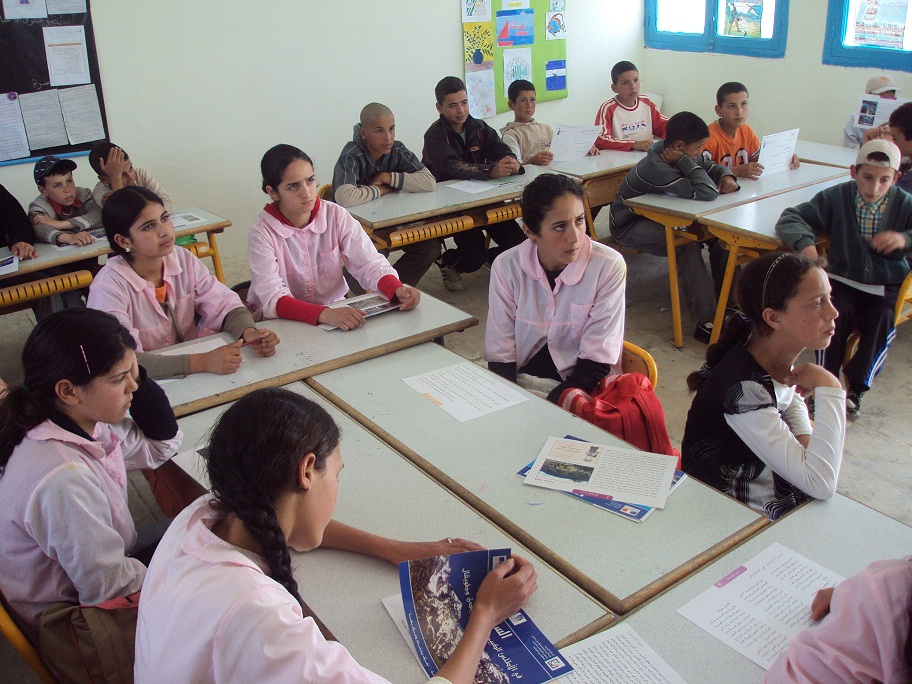 صور مفهوم التعليم لغة واصطلاحا