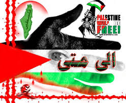 صور شعر عن فلسطين