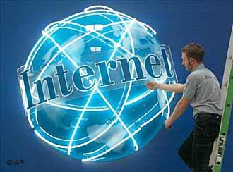 صور تعريف الانترنت