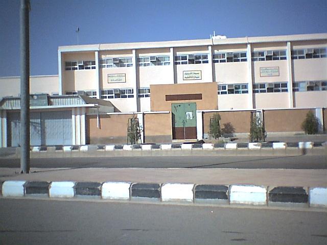 صور ماهي المدرسة