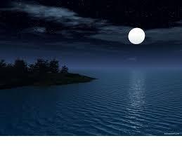 صور اسم ضوء القمر بالعربية