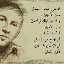 صور شعر غزل للشاعر نزار قباني