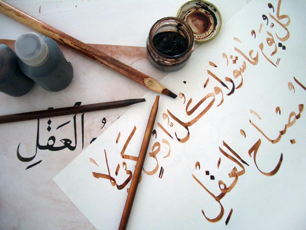 صورة اقوى شعر يصف جمال اللغة العربية