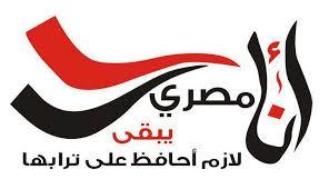 صور موضوع تعبير عن ثورة 25 يناير