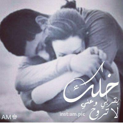 صورة حب وغرام