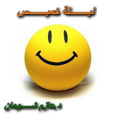 images/5/f89e433e38e57aa4374b9cd3c3918011.jpg