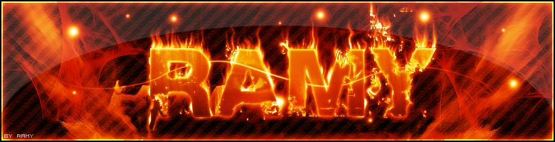 صور المعنى الحقيقي لاسم رامي