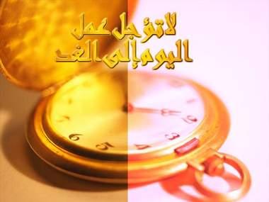 صور بحث تنظيم الوقت